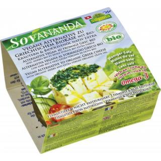 Alternat. zu Griechischem Käse Kräuter & Olivenöl